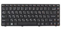 Клавиатура для ноутбука LENOVO G480