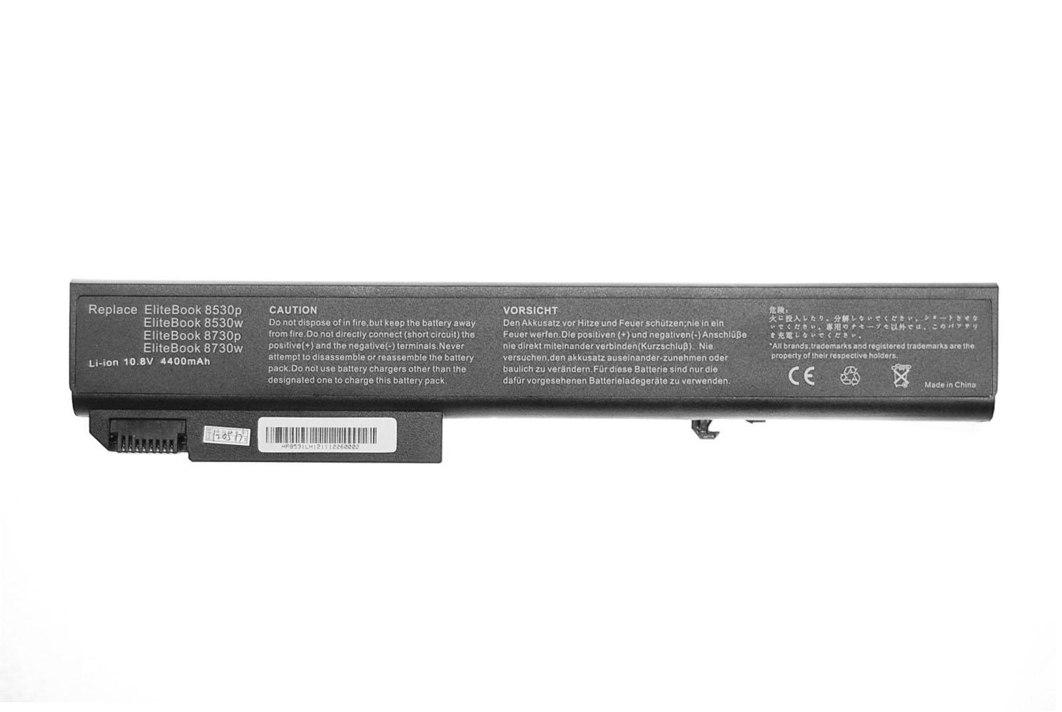 Аккумулятор для ноутбука HP HSTNN-OB60